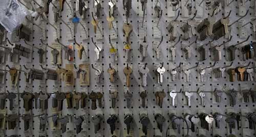 copiadora de llaves